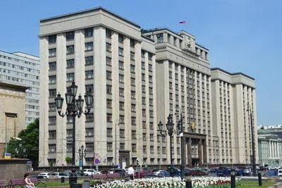 В Госдуму внесён законопроект об ограничении роста цен на услуги естественных монополий