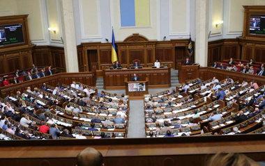 Комитет украинского парламента одобрил законопроект о коммерческом учете тепла и воды
