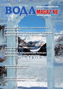 №1 (17) январь 2009 г.