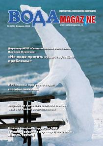 №2 (18) февраль 2009 г.