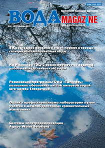 №11 (51) ноябрь 2011 г.