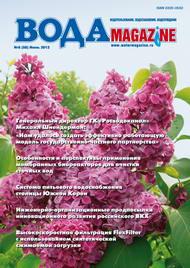 №6 (58) июнь 2012 г.