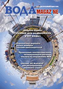 № 5 (9) май 2008 г