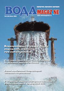 №6 (22) июнь 2009 г.