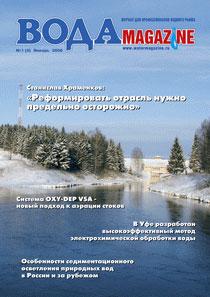 № 1 (5) январь 2008 г.