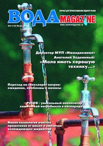 № 6 (10) июнь 2008 г