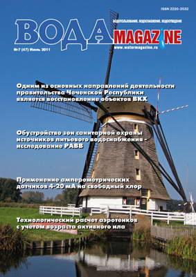 №7 (47) июль 2011 г.
