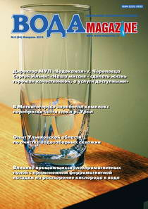 №2 (54) февраль 2012 г.