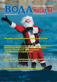 №12 (64) декабрь 2012