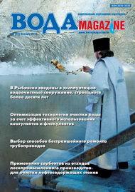 №1 (65) январь 2013
