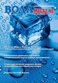 №2 (66) февраль 2013