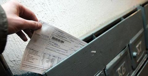 В Вологодской области тарифы на ОДН установили ниже среднероссийских