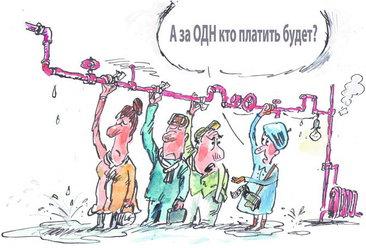 В Якутии готовятся внести изменения в нормативы на общедомовые нужды