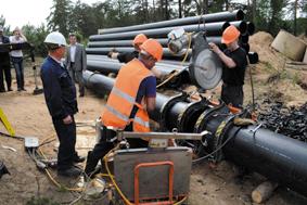 Подмосковный Центр содействия помогает с подключением к системам тепло– и водоснабжения