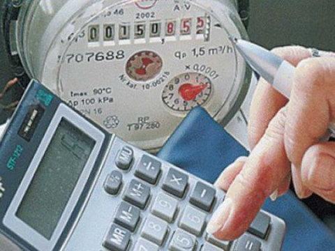 РСПП: принятие закона о государственном регулировании цен (тарифов) позволит снизить тарифы на 10-20%