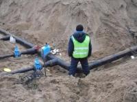 В Мособласти выдано 58 договоров на подключение к системам тепло и водоснабжения и водоотведения с использованием сайта госуслуг