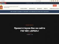 «Агентство развития коммунальной инфраструктуры» Московской области запустило официальный сайт