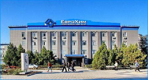 В модернизацию сооружений очистки сточных вод «ЕвроХим» вложит 350 млн. руб.