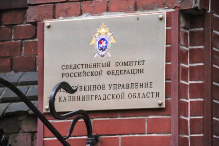Подрядчика строительства очистных в Калининградской области подозревают в уклонении от уплаты налогов