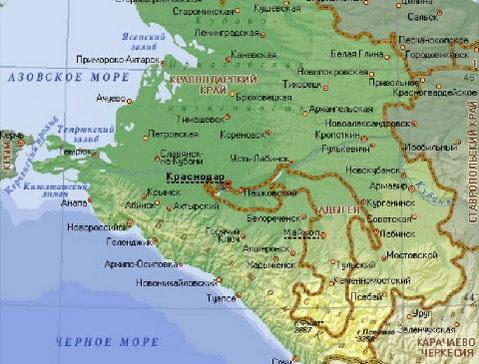 Вместо ООО «Югводоканал» услуги водоснабжения предоставляет ГУП КК «Кубаньводкомплекс»