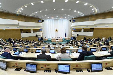 Проблемы осуществления государственных закупок в сфере водоснабжения и водоотведения обсудили в Совете Федерации