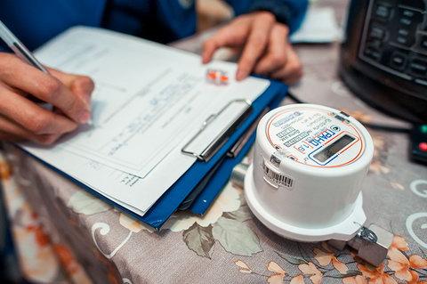 Украинцы будут платить за коммунальные ресурсы только по счётчикам