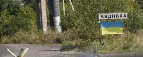 Для жизнеобеспечения Авдеевки украинская сторона создала запас воды