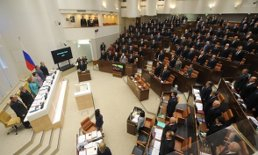 Совет Федерации одобрил закон о реформе теплоснабжения и «альтернативной котельной»
