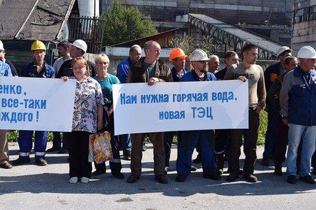 Жители Байкальска провели пикет перед угрозой срыва отопительного сезона