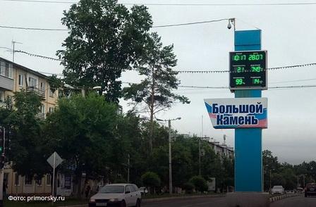 В приморском городе Большой Камень ведут реконструкцию сетей по концессионному соглашению
