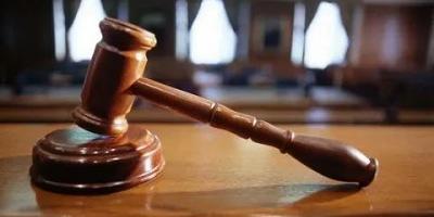 Руководитель службы сбыта в Югре осуждена за взятку за уменьшение счетов на воду