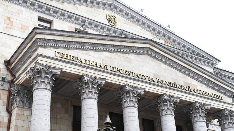 Генпрокуратура возбудила 535 уголовных дел против представителей сферы ЖКХ