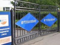 МП «Тепловая компания» Омска предупредила о невозможности погасить все обязательства по кредитам