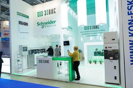 Schneider Electric стала партнером по организации