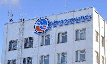 МУП  «Уфаводоканал» промыло в августе 55 км водопроводных сетей