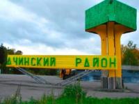 В Ачинском районе  Красноярского края построена первая модульная станция очистки воды