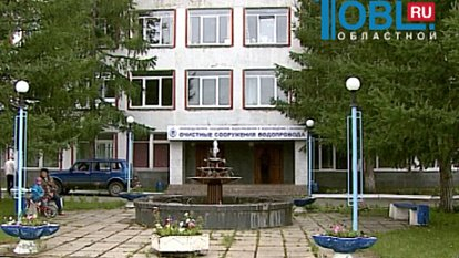 Водоканал Челябинска получил от регионального управления Росприроднадзора иск на 1 млрд. руб.