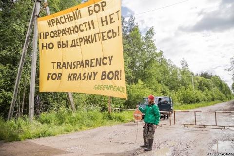 Строительство очистных сооружений на полигоне «Красный бор» в Ленинградской области начнется в конце 2018 года