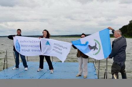 Байкальский Международный экологический водный форум начал работу