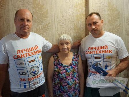 Волжские специалисты в рамках всероссийского чемпионата