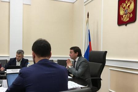 Минстрой призвал регионы активнее формировать заявки на предоставление финансовой поддержки для концессионеров