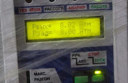 На ЦТП Новосибирска устанавливают погодозависимую автоматику