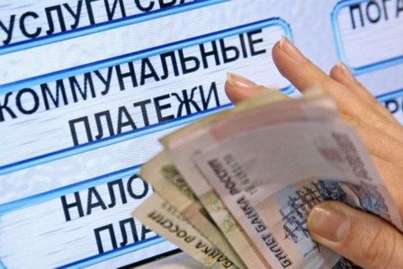 В октябре жители Райчихинска и Новорайчихинска Амурской области станут платить за коммунальные услуги по единой платёжке
