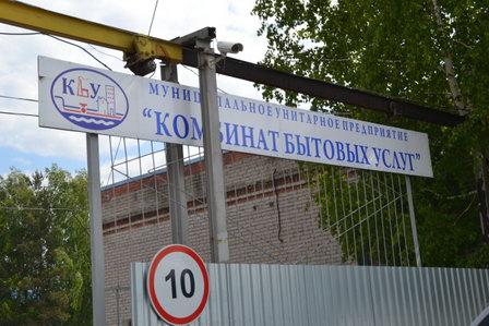 Банкротят главного поставщика коммунальных услуг Бердска из-за долга в размере 455 тыс. руб.
