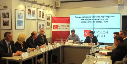 Воронеж делится опытом государственно-частного партнерства в ЖКХ