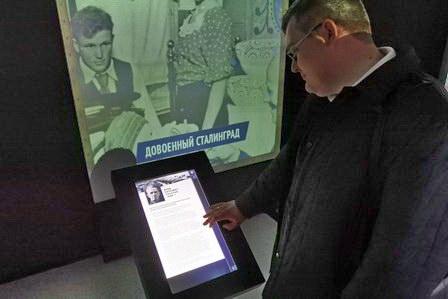 Волгоградский музей водоканала вернул из забвения имя героя Великой Отечественной войны