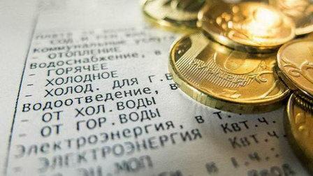 Волгоградцы получили квитанции с долгами по услугам ЖКХ семи и десятилетней давности