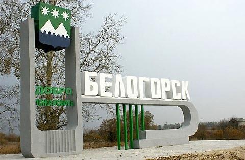 В г. Белогорске Амурской области введена в строй современная комплектная КНС
