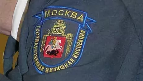 Суд подтвердил законность требований Госжилинспекции Москвы  учитывать норматив расхода тепловой энергии на подогрев воды
