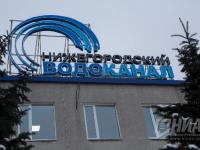 Водоканал Нижнего Новгорода предлагает своим абонентам погасить долги без оплаты пени